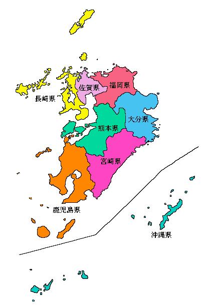 kyushu-okinawa